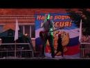Alex Opium - Теряю Свет (Live, 6.10.18) - Вольно-Надеждинское, Юбилей Приморского края