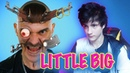 LITTLE BIG - AK-47 (music video) Реакция | Little Big | Реакция на LITTLE BIG - AK-47 |ИЛЬЯ ПРУСИКИН