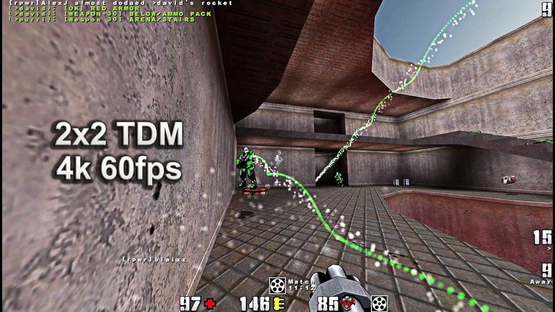 TDM Play vs rPower 2x2 2017 Quake2 Tournament 4k60fps