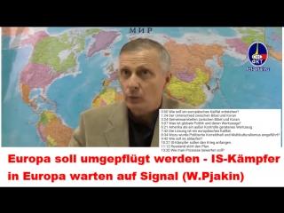 Europa soll umgepflügt werden - IS-Kämpfer in Europa warten auf Signal (W.Pjakin)