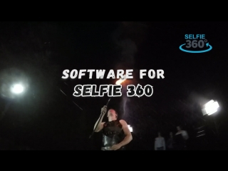 Программа для обработки видео снятого на оборудовании СЕЛФИ360