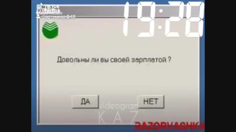 Банк в России... 😂😂😁