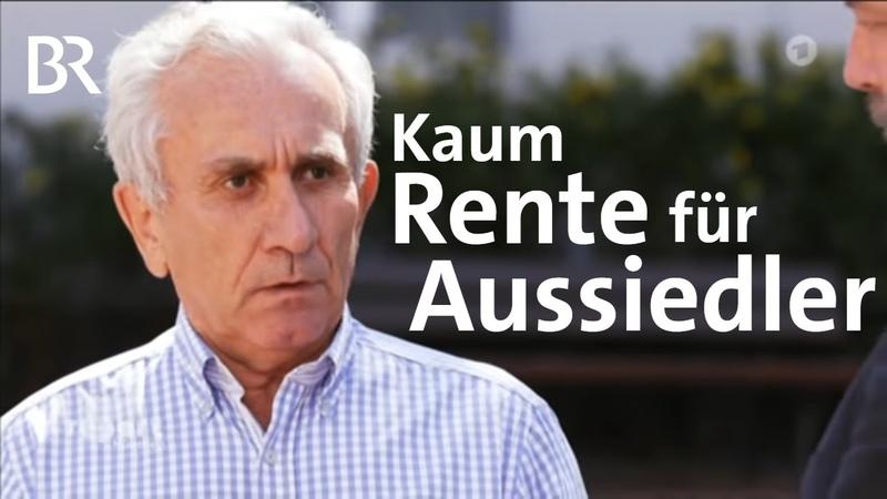 Kaum Rente trotz lebenslanger Arbeit: Die vernachlässigten Aussiedler | report München | Doku