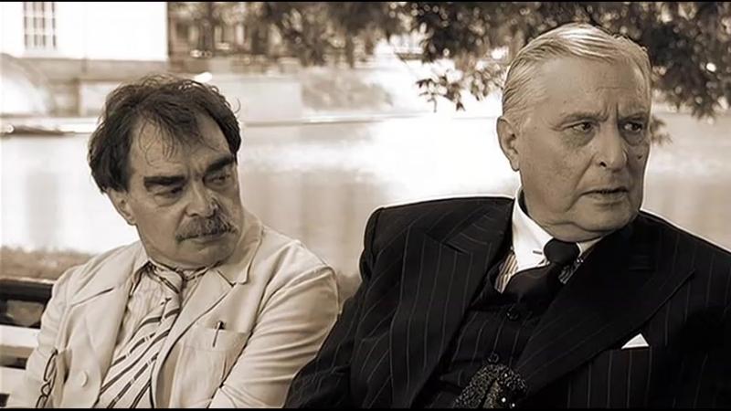 Мастер и Маргарита 2005 1 серия
