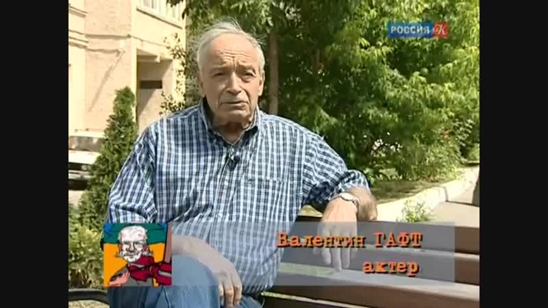 Фома. Поцелуй через стекло Док/фильм Россия 2007 tvkultura.ru