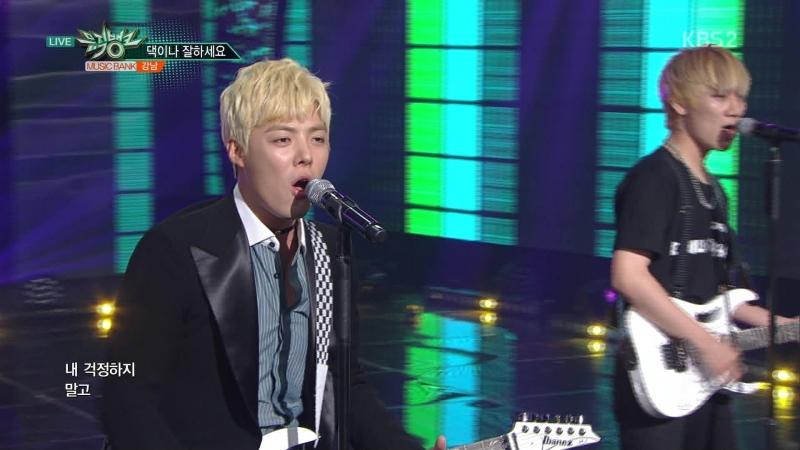[Comeback Stage] 180706 Kangnam (강남) - You Do Well Yourself (댁이나 잘하세요)