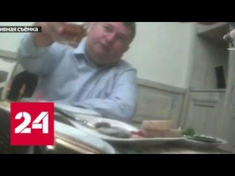 Заместитель начальника Московской областной таможни взял за покровительство 11 миллионов Россия 24