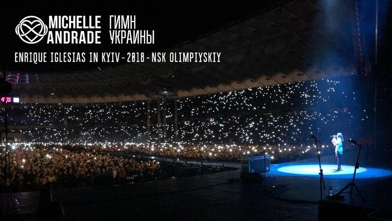 Michelle Andrade | Ukraine National Anthem | Enrique Iglesias in Kyiv | NSK Olimpiyskiy