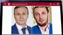Следственный комитет объявил в розыск двух топ-менеджеров газовых компаний по делу Арашуковых