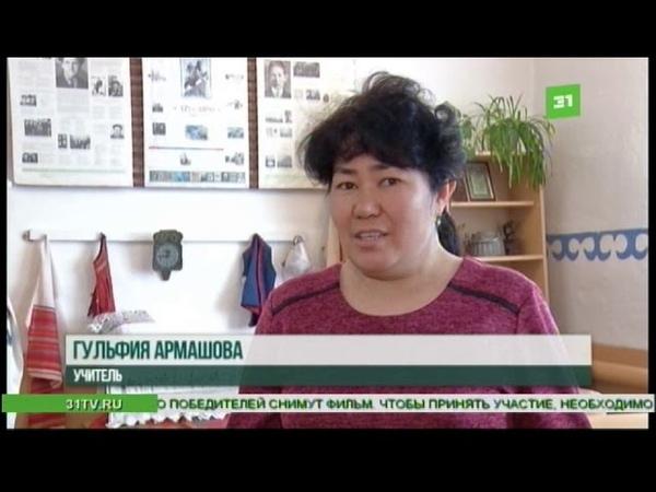 Сельская школа в Кунашакском районе попала под реорганизацию Родители учеников и педагоги против