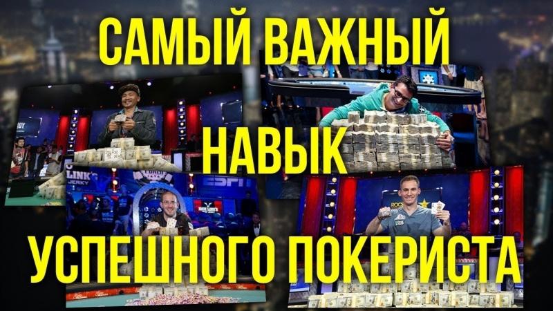 На что покеристы готовы ради победы؟ О самом важном в покере