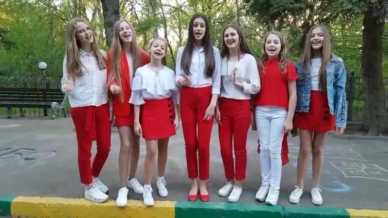Видео поздравление к 5-летию от Шоу-группы Грильяж Новокуйбышевск