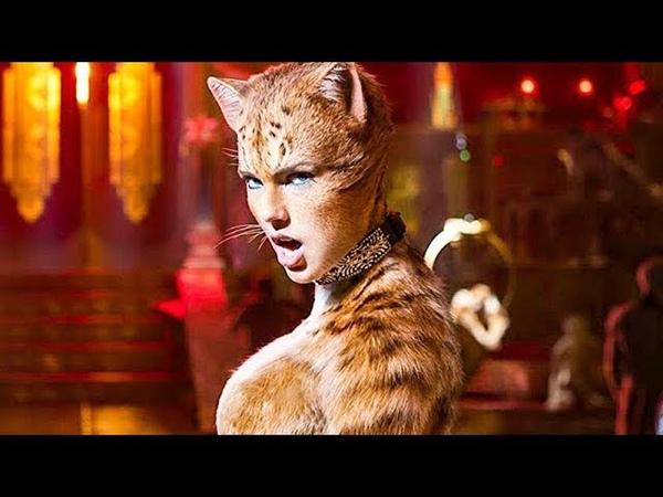 Кошки / Cats — Русский трейлер (2020)