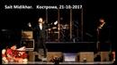 Gela Guralia Sait Midikhar Кострома 21 10 2017