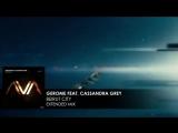 Gerome-featuring-Cassandra-Grey---Beirut-City-5BTeaser5D