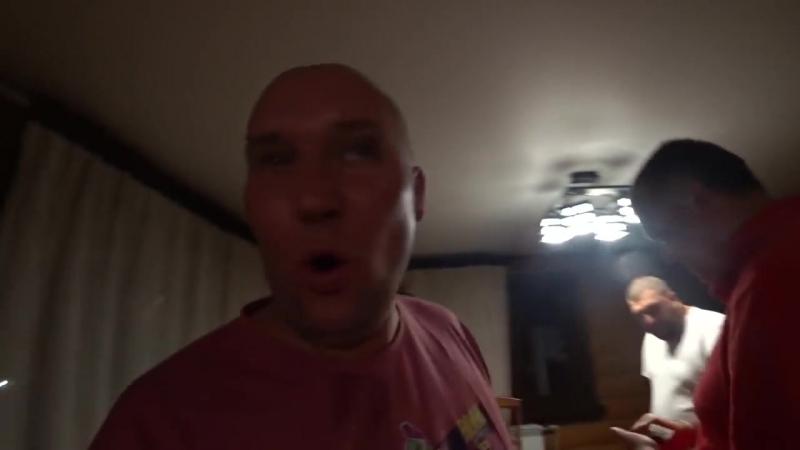 [Дмитрий Шилов] Последний день на Базе 3 капитана и Разбор драки