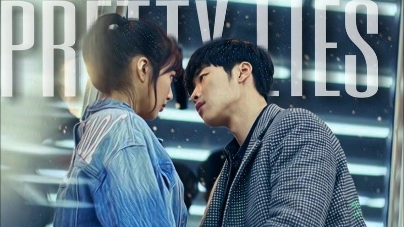Tae Hee x Shi Hyun ❝Tell Me Pretty Lies❞ The Great Seducer Tempted MV