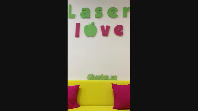 Live: Laser love, Лазерная эпиляция Снежинск