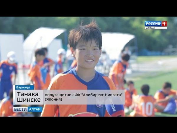 В Барнауле завершился международный детский турнир по футболу