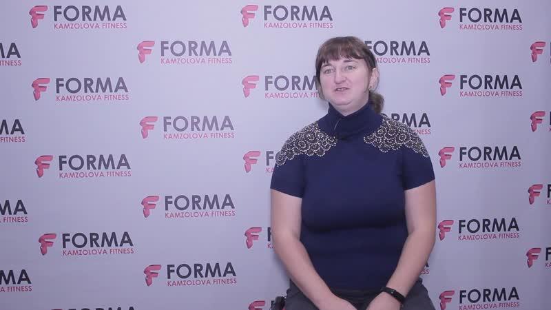 Отзыв Семенцовой Марии о проекте Трансформация тела 7