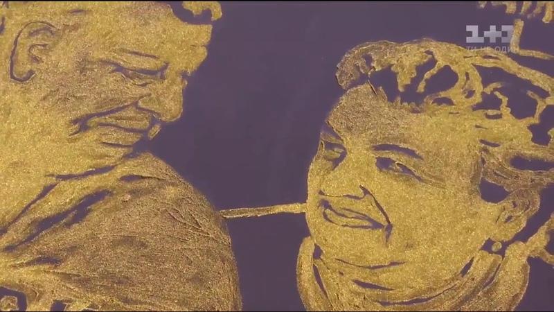 Картина золотом для миллионеров Лото Забавы