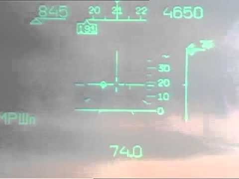 Камера объективного контроля при крушении самолета Су-30.