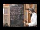 Асгардское Духовное Училище-Курс 1.51.-Философия урок 5 – Виды Сознания.