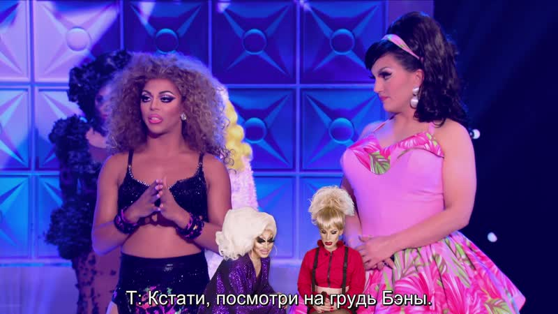 UNHhhh Ep 73 RuPauls Drag Race All Stars with Trixie Mattel and Katya Zamolodchikova (rus sub)