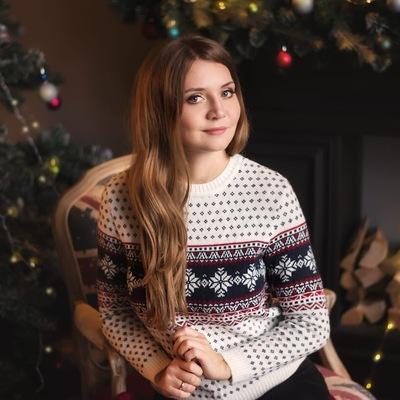 Юлия Гончарук (Немцева)