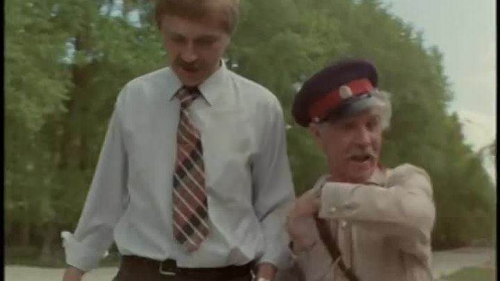 х/ф Вверх тормашками (1992)