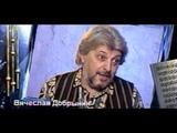 Вячеслав Добрынин - Ты меня пожалей (Песня года 1996 Финал)