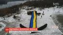 На підтримку полонених моряків бійці Нацгвардії у Запоріжжі влаштували масштабний флешмоб