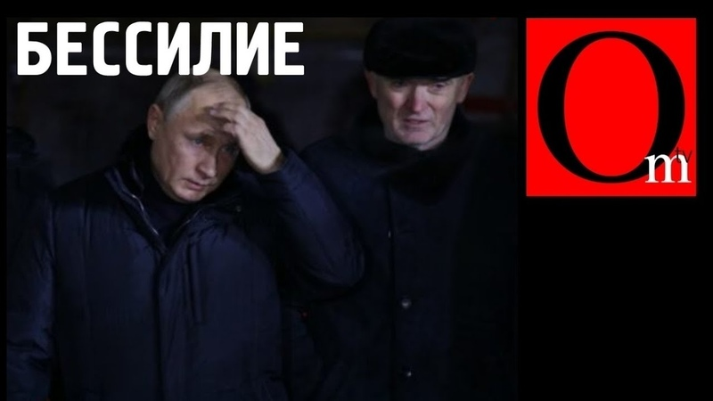 Итог событий в Магнитогорске - полное отсутствие доверия к власти