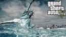 GTA 5 САМОЕ БОЛЬШОЕ ЦУНАМИ СМЫЛО ЛОС САНТОС С ЛИЦА ЗЕМЛИ РЕАЛЬНАЯ ЖИЗНЬ ГТА 5