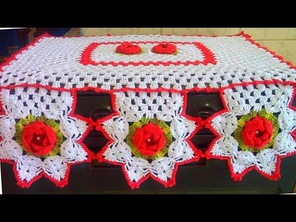 Toalha de fogão Natalino em crochê,para ser usado no Especial de Natal, na Noite de Natal