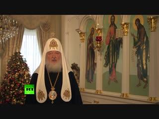 Патриарх Кирилл поздравил верующих с Рождеством Христовым!