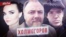Егор Холмогоров - о Русской весне, русских маршах и нерусских / ПоТок