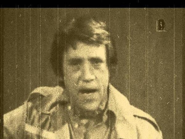Сергей Семянников Время есть 1984 г Suggestions for Visotsky