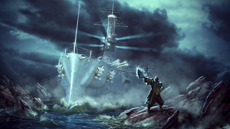 Ghost Ship Fleet in action / Флот призрачных кораблей в действии | DOTA 2