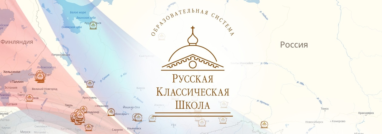 Афиша Семинар РКШ в Хабаровске