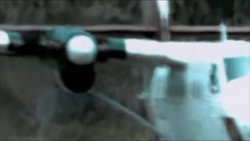 SSL 9000 - Arrival (1999 HD)