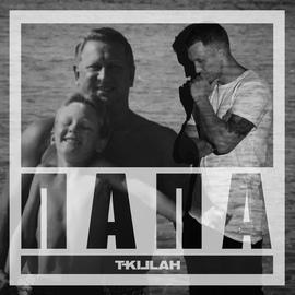 T-killah альбом Папа