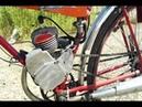 Велосипед с мотором Д8эЧасть4.Motorized Bicycle D8ePart4