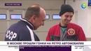 Репортаж об осеннем Фестивале MOSCOW CLASSIC МИР 24 новостной сюжет