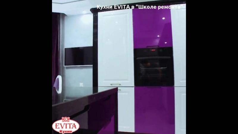 Реализованные проекты EVITA