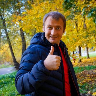 Иван Тюнин