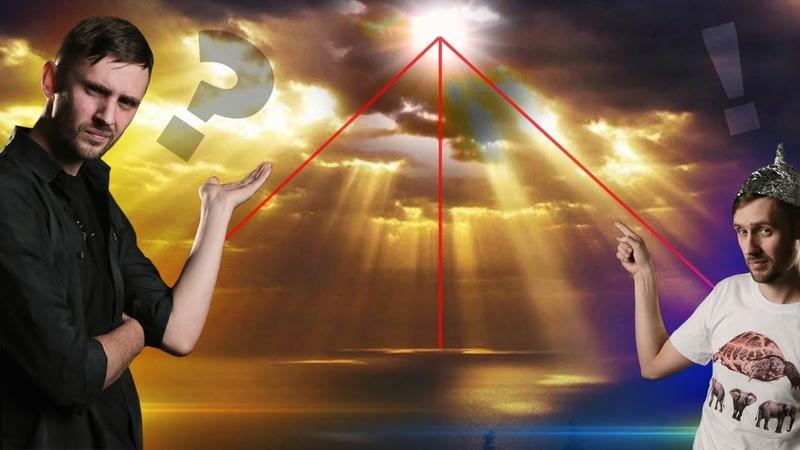 Расстояние до Солнца / Мифы и Реальность. Как измеряют расстояние на самом деле