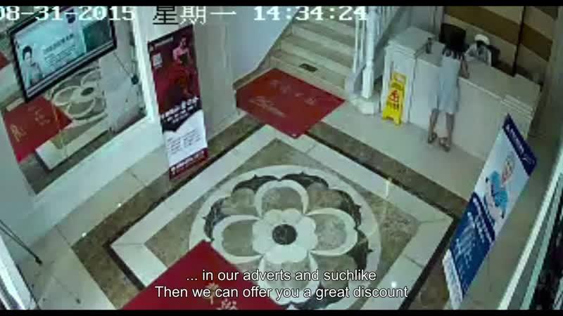 Глаза стрекозы Qing Ting Zhi Yan.(Dragonfly Eyes, 2017) Сюй Бин Xu Bing