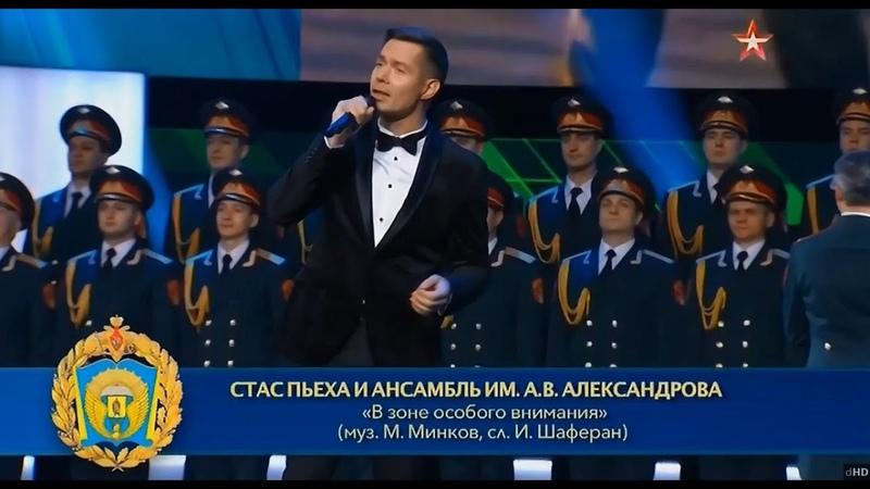 Стас Пьеха на концерте в честь 100-летия Рязанского гвардейского училища им. В.Ф. Маргелова.