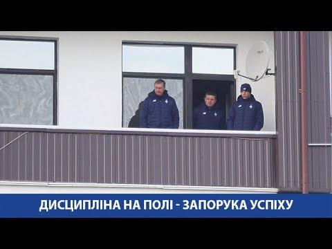 Олександр ХАЦКЕВИЧ:Хлопці серйозно поставились до гри з Олімпіком